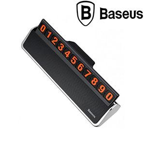 Bảng số điện thoại trên ô tô Baseus ACNUM-A0G